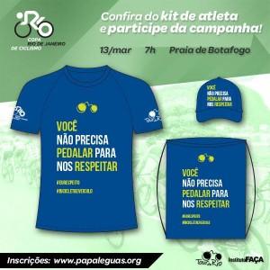 kit Copa Rio de Janeiro 2016